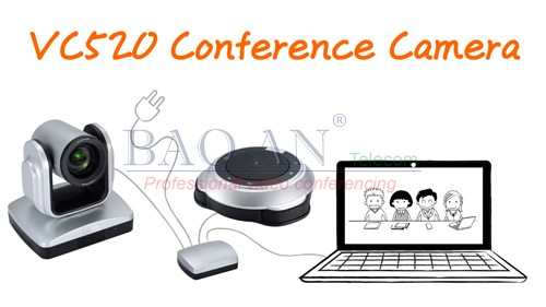AVer VC520 conference camera with high-definition video capture capability